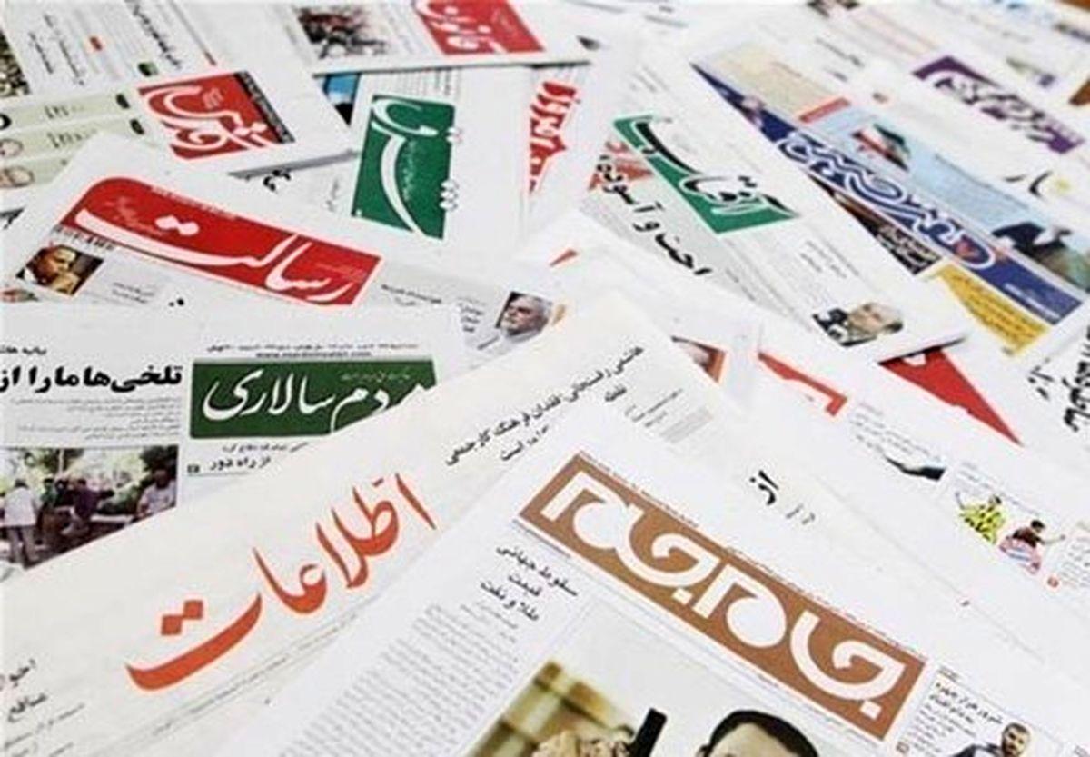 تصاویر: صفحه اول روزنامههای اول خرداد ۱۳۹۹