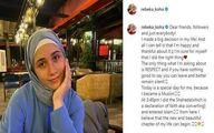 خداحافظی وزنهبردار زن اروپا بعد از مسلمان شدن +عکس