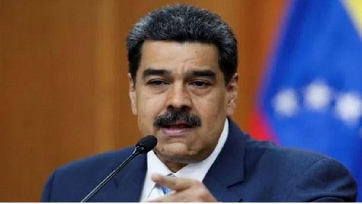 مادورو خواستار گسترش روابط با ایران شد