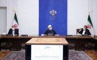 روحانی: رویکرد دولت به منابع جدید درآمدی بودجه مثبت است