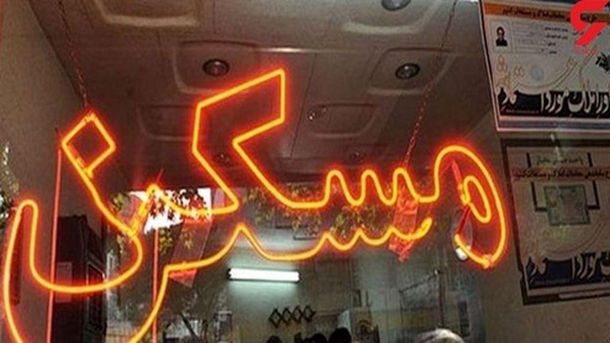 قیمت روز خرید مسکن در منطقه ۱۰ تهران