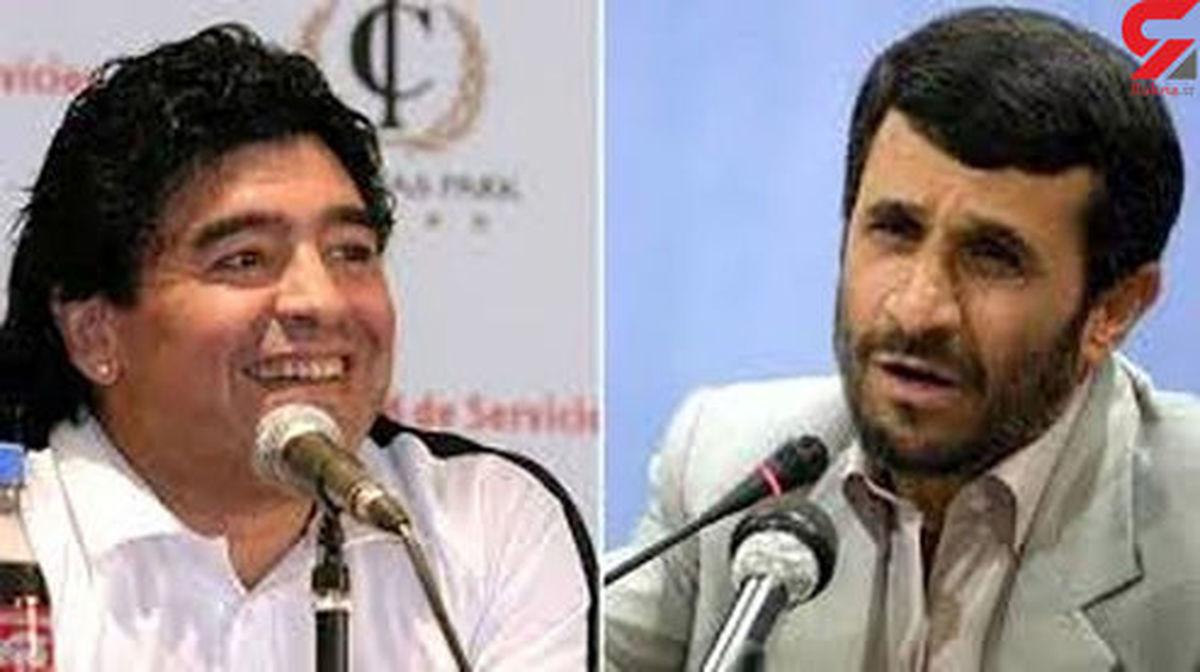 هدیه جذاب دیگو مارادونا به محمود احمدی نژاد +عکس