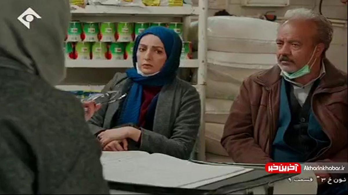 مهریه عجیب و غریب در سریال «نون.خ» +فیلم