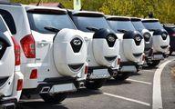 اختلاف ۸۰میلیونی قیمت خودرو پس از قرعهکشی!