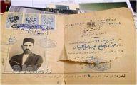 عکس: یکی از قدیمیترین پروانههای وکالت در ایران!