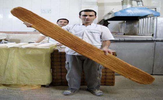 عکس: بزرگترین نان بربری
