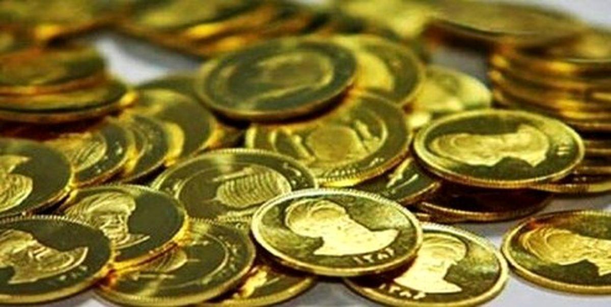 آخرین وضعیت پرونده «سکه ثامن»