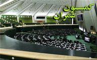 توضیحات«اسلامی» در کمیسیون عمران درباره طرح مسکن ملی
