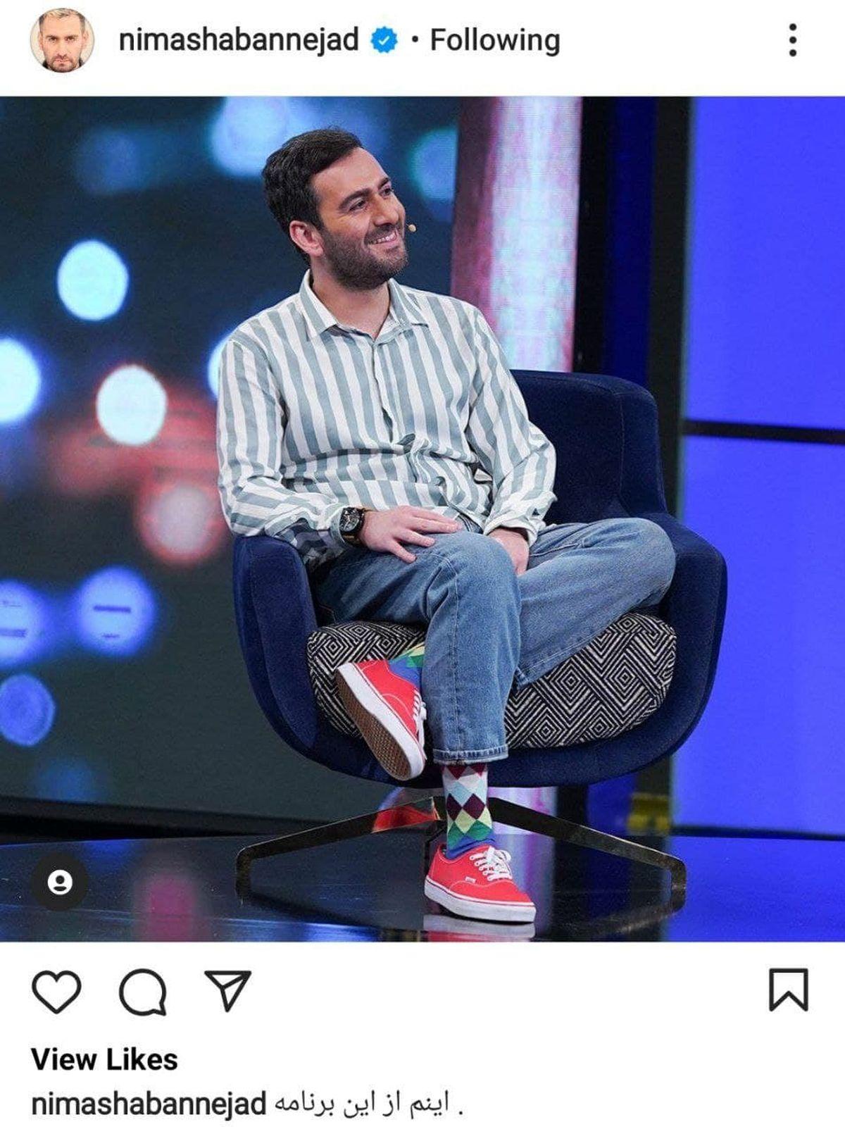 جوراب های نیما شعبان نژاد سوژه شد +عکس