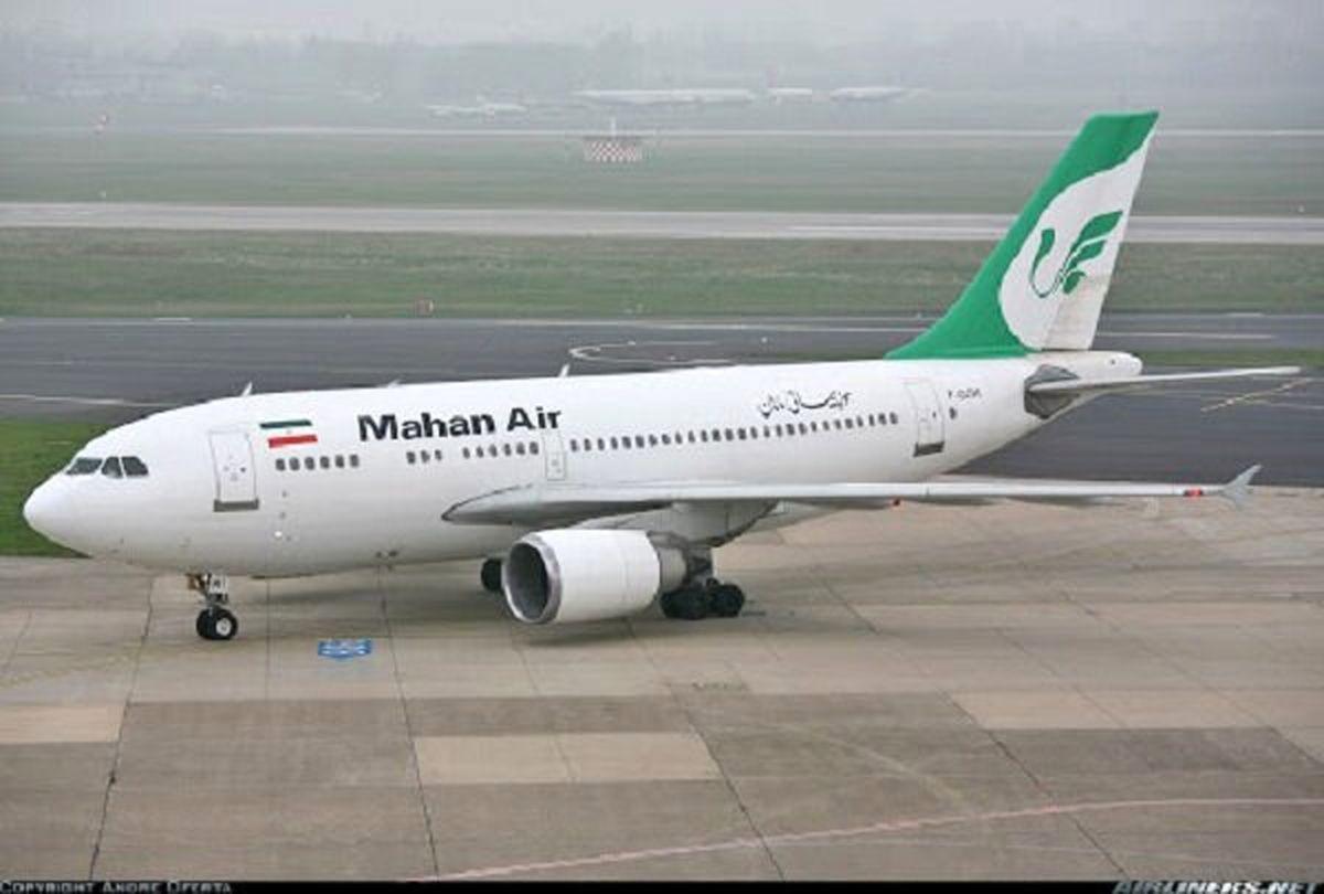 علت بازگشت پرواز دیروز تهران-گوانگجو به فرودگاه امام