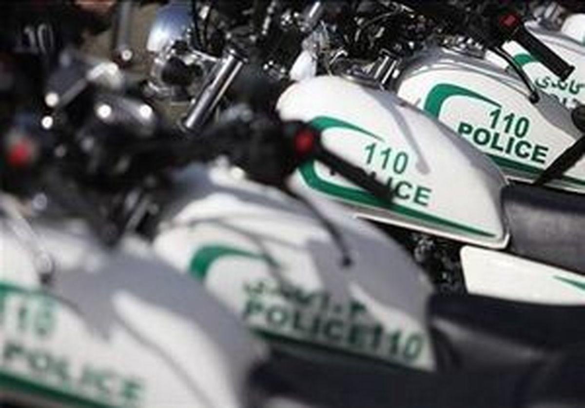 درگیری تن به تن پلیس تهرانی با سارق اسحله به دست
