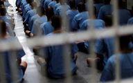 آشنایی با شکنجهگاه سری عربستان