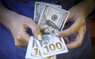 شوک به بازار؛ قیمت دلار به شدت بالا رفت / سکه هم گران خواهد شد؟ + جدول