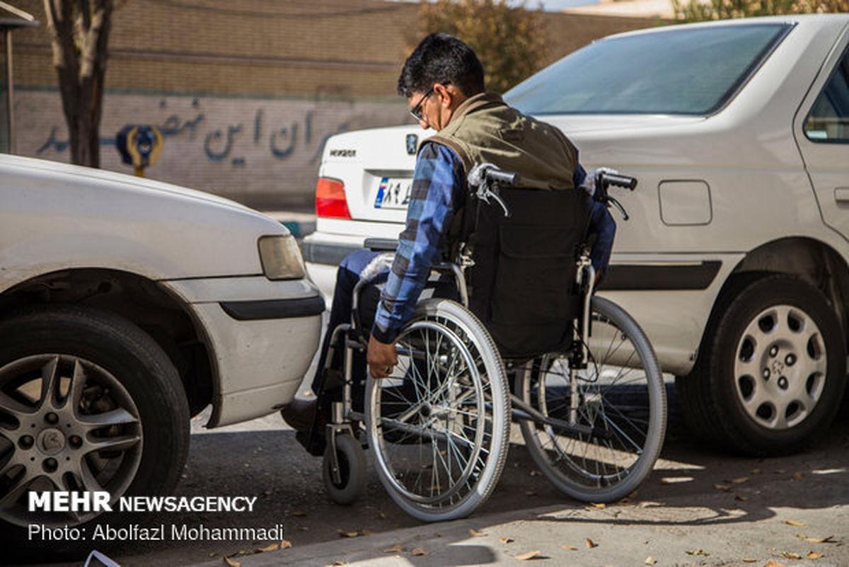 دو عیدی نوبخت به معلولان