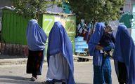 تظاهرات زنان مقابل کاخ ریاست جمهوری در کابل