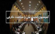 چرا وزیر اطلاعات به جلسه کمیسیون امنیت ملی نرفت؟