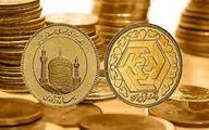 نوسان اندک طلا و سکه در بازار
