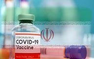 ویژگی منحصر بفرد واکسن «کووپارس» ایرانی در جهان