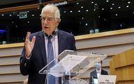 بورل: اتحادیه اروپا به ابزار عرصه جهانی مبدل شده است