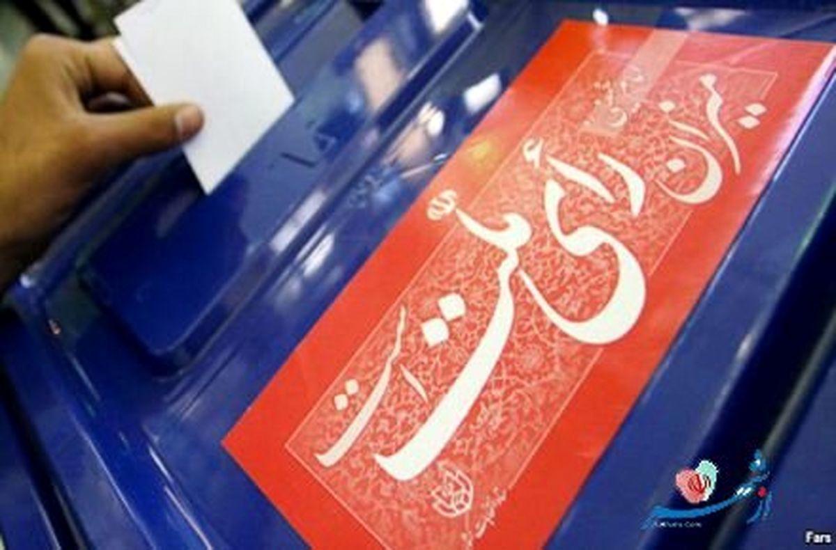 ثبت نام نامزدهای حزب موتلفه فردا در انتخابات