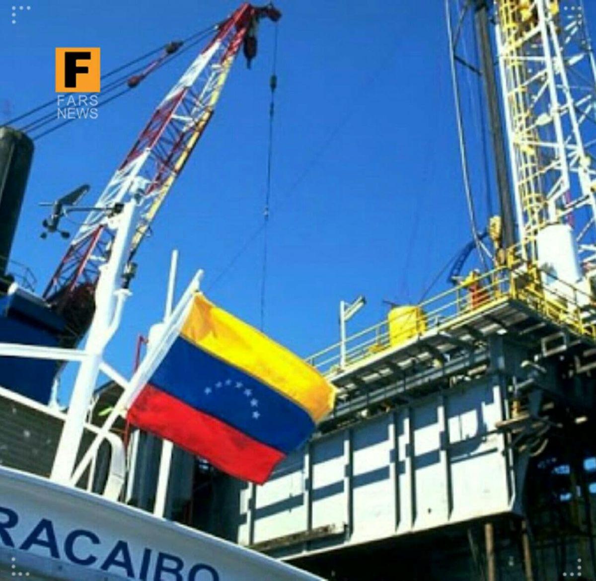 ونزوئلا: توجهای به تحریمهای آمریکا نداریم