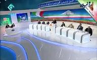 حساسترین مسابقه چند سال اخیر ایران!