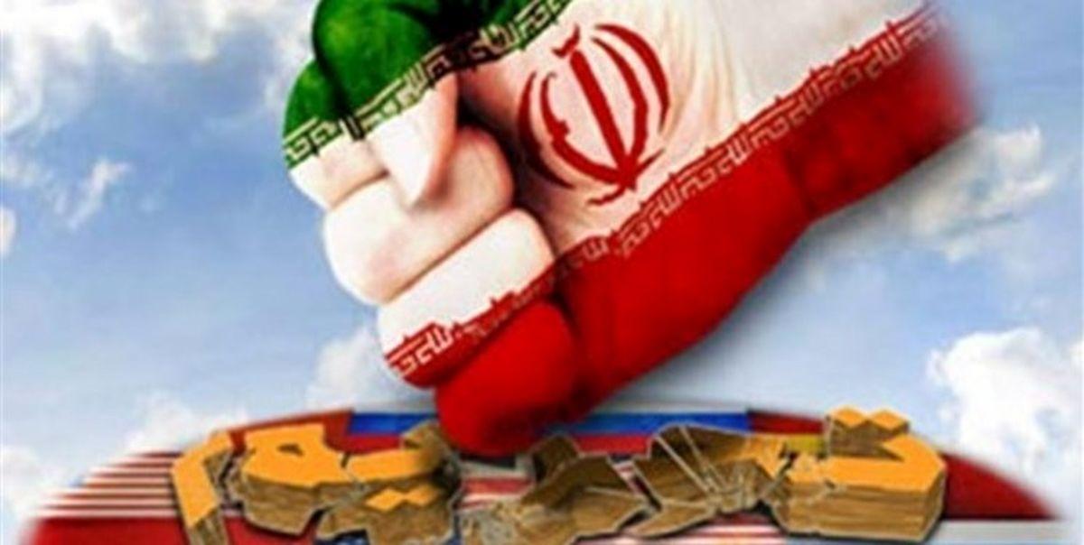 بیانیه مجلس: سیاست قطعی ایران، لغو کامل تحریمهاست