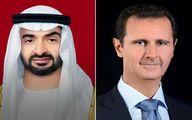 تماس تلفنی بشار اسد و ولیعهد ابوظبی برای احیای روابط