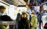 تصاویر: کرمانشاه در روزهای کرونایی