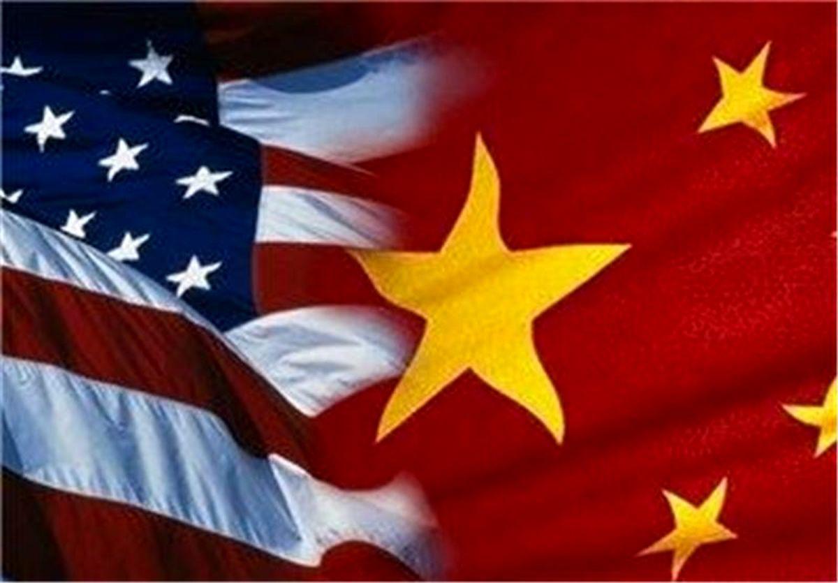 تحریمهای آمریکا علیه مقامات چین و هنگکنگ