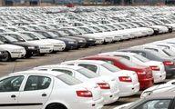 ادامه ریزش قیمت خودرو با کاهش نرخ دلار