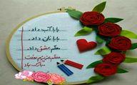 عکس نوشته تبریک روز معلم/ متن تبریک روز معلم
