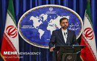 واکنش ایران به حادثه تروریستی در سوریه