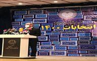 سردار دهقان: عرصه انتخابات کشور جای سلبریتی های سیاسی نیست