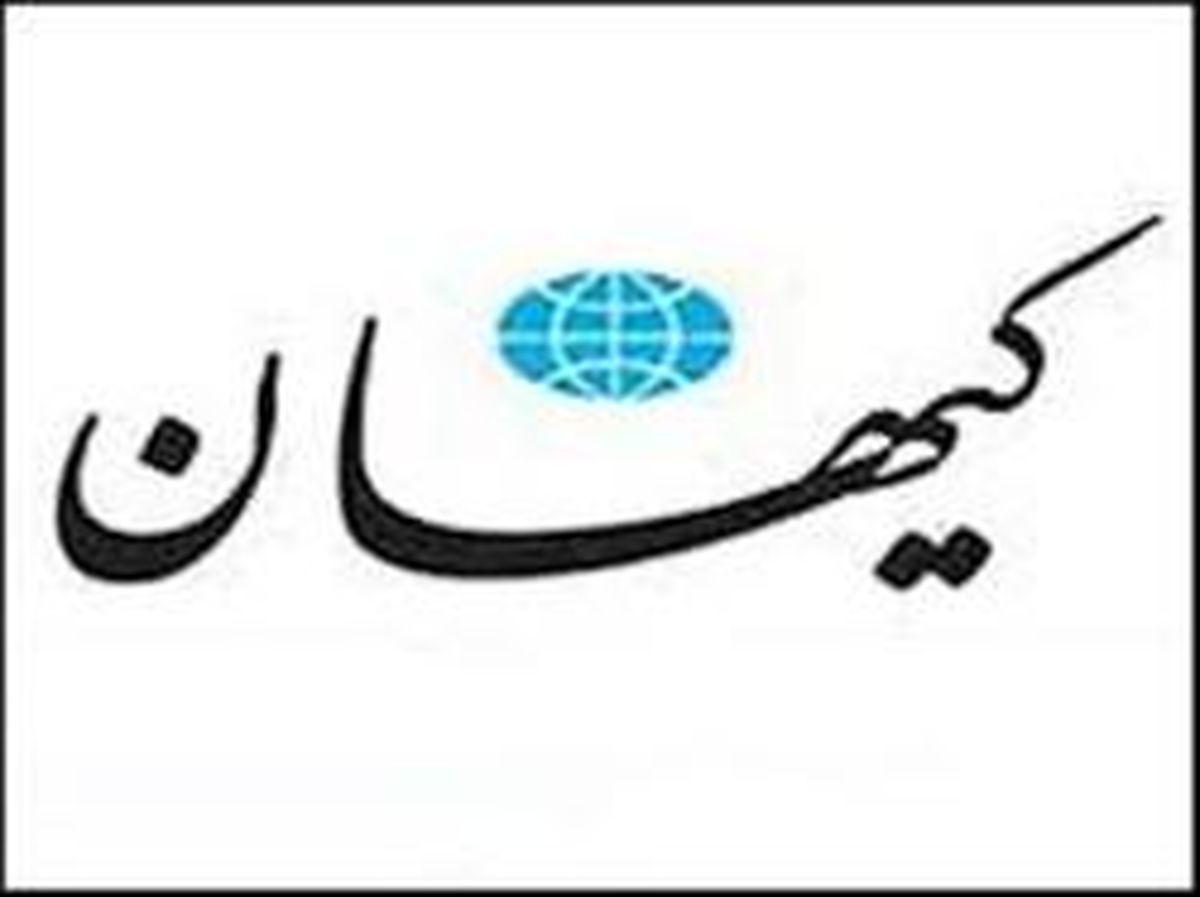 واکنش ایران به خرابکاری آمریکایی - صهیونیستی