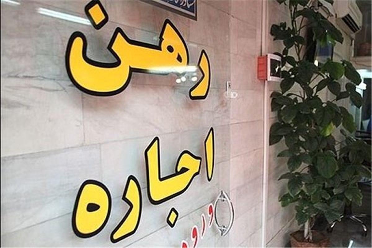 اجاره بها و رهن در تهران امسال چقدر اضافه شد؟