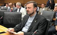نامه ایران به آژانس درپی خرابکاری در نطنز