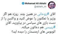 محمدعلی ابطحی خطاب به روحانی : اتوبوس های ارمنستان را دیده اید؟