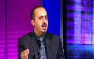 اعتراف مقام مستعفی یمنی به پیوستن مردم به انصارالله