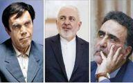 درخواست خفتبار اصلاحطلبان از بایدن: ما رو دور ننداز!