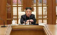 دستور عجیب رهبر کره شمالی برای تمام زنان متاهل! +فیلم