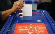 چرا انتخابات 1400 به تعویق نخواهد افتاد؟