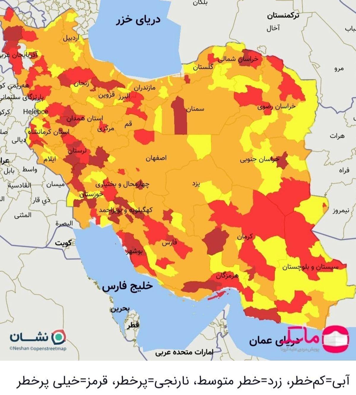 جدیدترین محدودیتهای کرونایی/تهران از وضعیت قرمز خارج شد/سفر به کدام شهرها ممنوع است؟ +نقشه