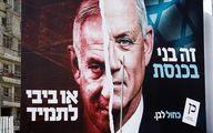پایان دوران نتانیاهو