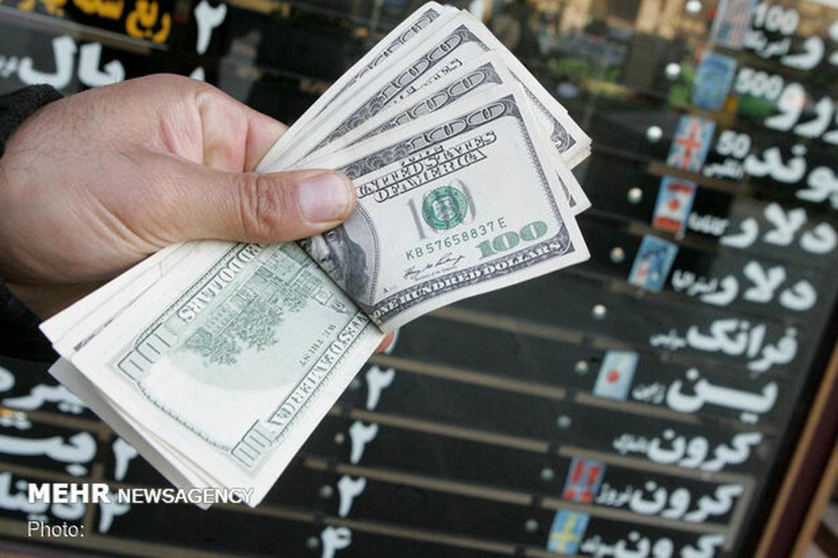 قیمت دلار امروز پنجشنبه چند شد؟