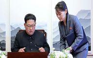 ماجرای بانداژ پشت سر رهبر کره شمالی