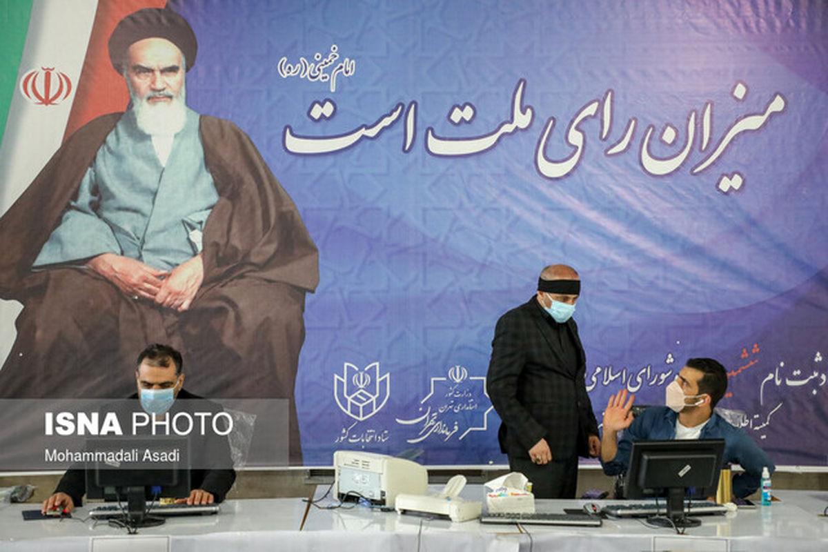 آغاز سومین روز ثبت نام انتخابات شورای شهر تهران