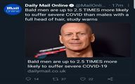 مردان بی مو ۲.۵ برابر مردان پرمو به کرونا مبتلا میشوند!