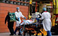 جدیدترین آمار فوتیهای کرونا در جهان