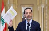 پیشنهاد سعد حریری درباره تشکیل کابینه لبنان